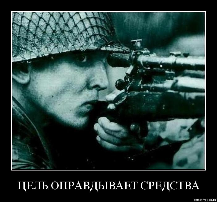Kalich Александр 25.01 Ижевск.